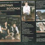 Bolonka breed historical photographs